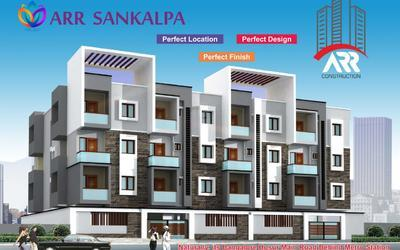arr-sankalpa-in-224-1568375645158