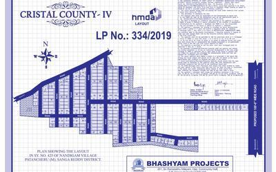 bhashyam-cristal-county-phase-4-in-3489-1597227326219
