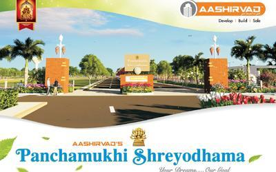 aashirvad-panchamukhi-shreyodhama-in-1488-1576501318406