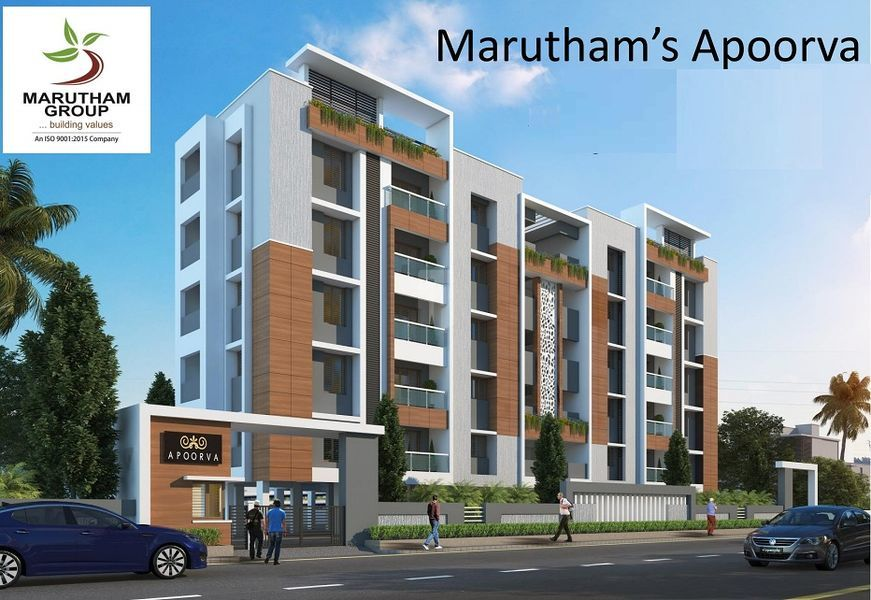 Marutham Apoorva - Project Images
