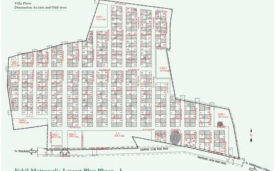 vakil-metropolis-in-3572-1586870594539