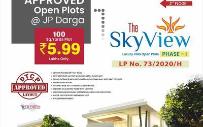 the-skyview-in-557-1600759901842