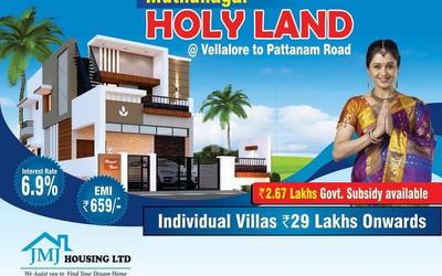 muthu-nagar-holy-land-in-830-1623401431237