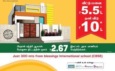 collector-nagar-in-17-1617000261782