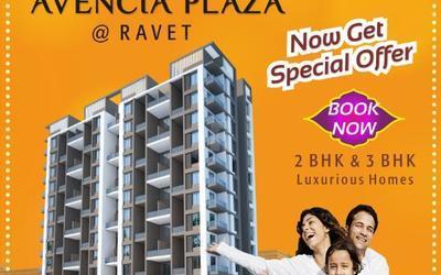 avencia-plaza-in-2269-1604735652319