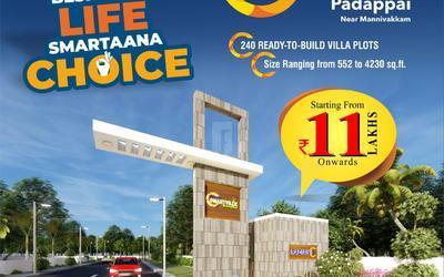 radiance-smartville-in-76-1616577289509