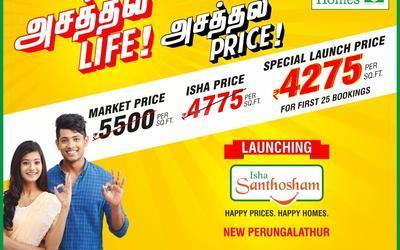 isha-santhosham-in-108-1628140268777.