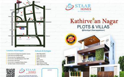 kathirvelan-nagat-in-479-1627900242378