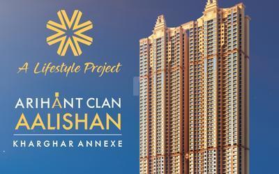 arihant-clan-aalishan-in-1841-1616658145843
