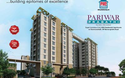pariwar-pragathi-in-331-1563614047645