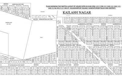 kailash-nagar-in-kanchipuram-2rj